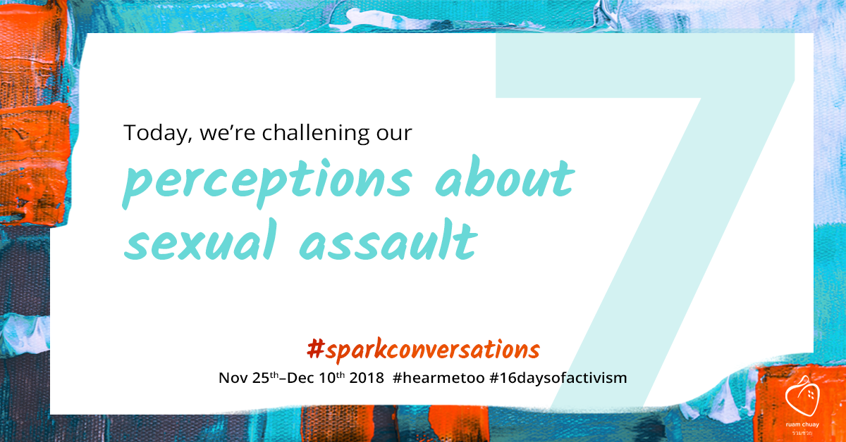 Today, we're challenging our perceptions of sexual assault